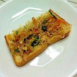 簡単ヘルシー♪春雨サラダトースト☆