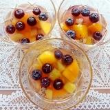 簡単おいしい♪きれいなフルーツゼリー
