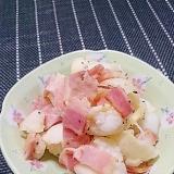 百合根とベーコンのサラダ