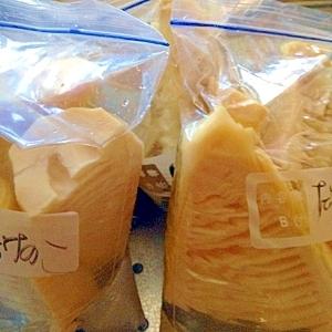 第3弾!筍が1週間、冷蔵庫で保存できます。