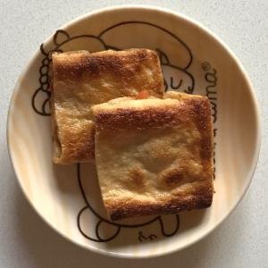 トマトツナ味噌とチーズハムの薄揚げはさみ焼き