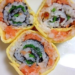きれいな渦巻き寿司
