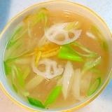 風邪予防♪生姜のレンコンスープ