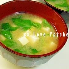 ふんわりな舌触り☆ モロヘイヤと豆腐の味噌汁