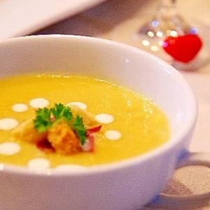 簡単♡さつま芋とショウガのクリームスープ♪