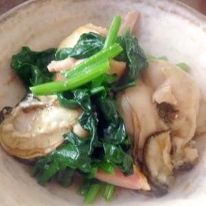 牡蠣とほうれん草のバター醤油炒め☆ハム入りで豪華