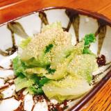 【簡単!】レンジで白菜ナムル