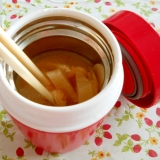 スープジャー調理*大根の味噌汁