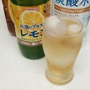 ほんのりライチ♡レモンウイスキー