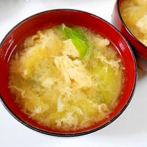 白菜と卵の味噌汁