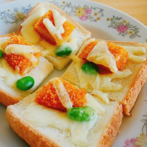 子供が喜ぶ!コロッケと枝豆とチーズのトースト