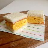 たまご焼きのサンドイッチ ♪