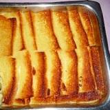 ふわとろ!トースターで作るフレンチトースト