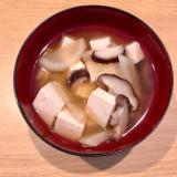 カブと椎茸と豆腐の味噌汁