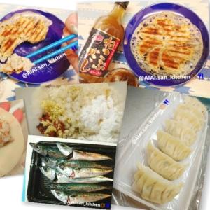【餃子】海釣り さっぱり鯖餃子 豆サバ 梅干し