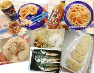 【餃子】釣り鯖 梅干しと豆鯖のさっぱり餃子 小鯖