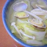 春キャベツとあさりのスープ♪
