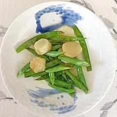 ヤーコン、いんげん、えんどうの炒め物