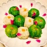 蕪☆手まり寿司