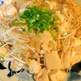 温まります☆豆腐のあんかけ皿うどん