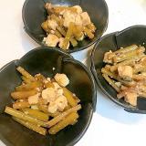 ふきと豆腐の炒め煮☆
