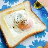 カロリー減らしてフライパンでトースト♪(卵&ハム)