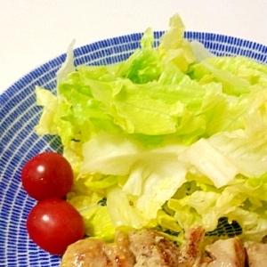塩麹★鶏塩焼き