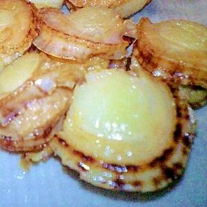 美味しい☆お弁当やおつまみにも☆ホタテのバター焼き