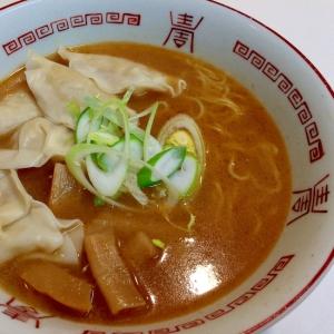 簡単ボリュームアップ☆美味しい餃子ラーメン