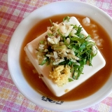 3種の薬味で!豆腐の冷汁