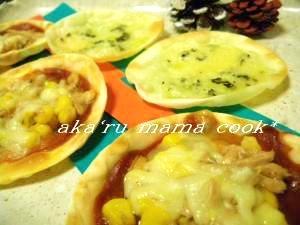 ピザ~♬ 餃子の皮で簡単に~☆