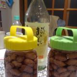 高血圧に!落花生(ピーナッツ)の酢漬け