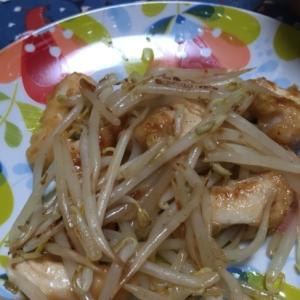 鶏肉とモヤシ炒め