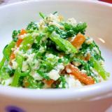 塩豆腐で簡単★春菊の白和え♪