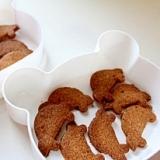 卵・乳製品不使用のアーモンドバタークッキー