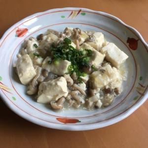 塩麻婆豆腐♪