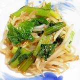 小松菜ともやしの炒め物~♬