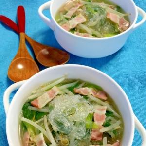 中華味♪もやしとベーコンと青梗菜の★春雨スープ