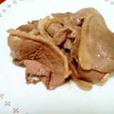 牡丹肉の塩コショウ焼き