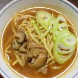 椎茸とエノキのゴマ味噌ラーメン