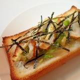 山葵ツーン キャベツと竹輪と刻み海苔のトースト