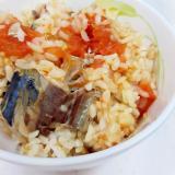 炊飯器で(^^)サバ缶とトマトの炊き込みご飯♪