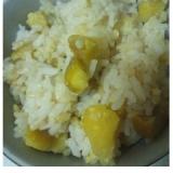 玄米入り栗ご飯
