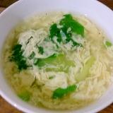 チンゲン菜と卵の中華スープ