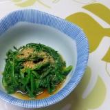 レンジで!柚子胡椒風味の春菊のお浸し++