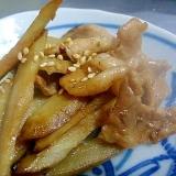 すき焼きのタレで簡単 ごぼうと豚小間の炒め煮
