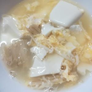 豆腐とエノキの卵スープ