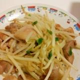 簡単★おつまみ★鶏肉ともやしのネギ塩レモン炒め