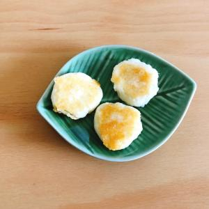 【離乳食完了期】里芋とチーズのおやき