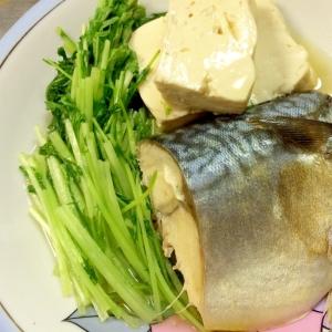 豆腐と水菜の塩さば煮
